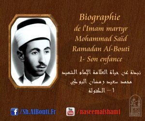 biographie_msrb_1