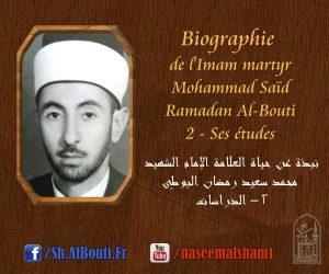 biographie_msrb_2