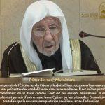 [Fatwa] A propos des célébrations des non-musulmans