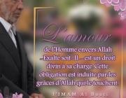 L'amour de l'Homme envers Allah est un devoir