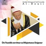 De l'humble serviteur au Majestueux Seigneur