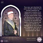 La paix : il faut pour cela instaurer la justice…