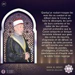 Celui qui prétend que le Coran comporte un lexique terroriste…