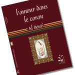 L'amour dans le Coran