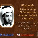 L'enfance de l'Imam martyr Mohammad Saïd Ramadân Al-Bouti