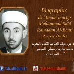 Les études de l'Imam martyr Mohammad Saïd Ramadân Al-Bouti