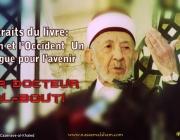 Le lecteur du Coran doit s'interroger !