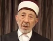 Le mois de Rabi al-awal et la naissance du Prophète Mohammed (mawlid) [Vidéo]