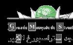 La Grande Mosquée de Strasbourg rend hommage à Cheikh al Bouti